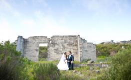 Luke & Paige – Blue Horizon Wedding Photos
